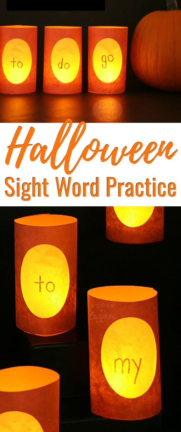 Halloween sight word activities - fun practice in the dark! How to make paper sight word lanterns, and suggested sight word games to play with them.
