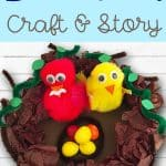 birds nest craft preschool book activity for The Best Nest by P.D. Eastman