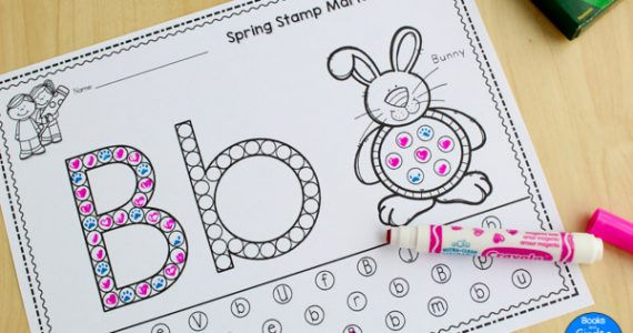 B is for bunny free alphabet worksheet